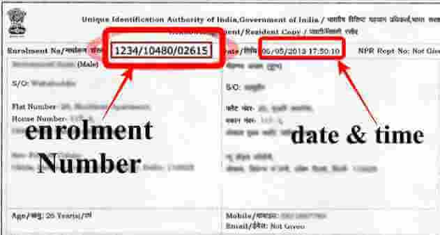 aadhar card enrolment id