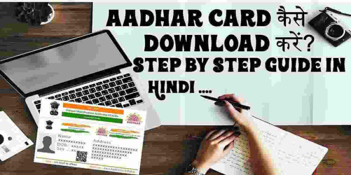 aadhar card कैसे download करे