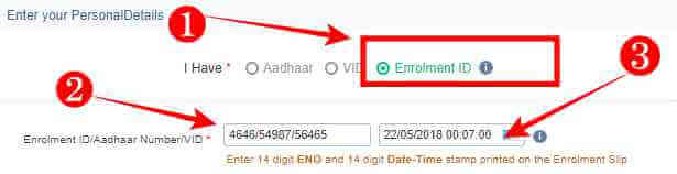 enrolment id से aadhar card download करे