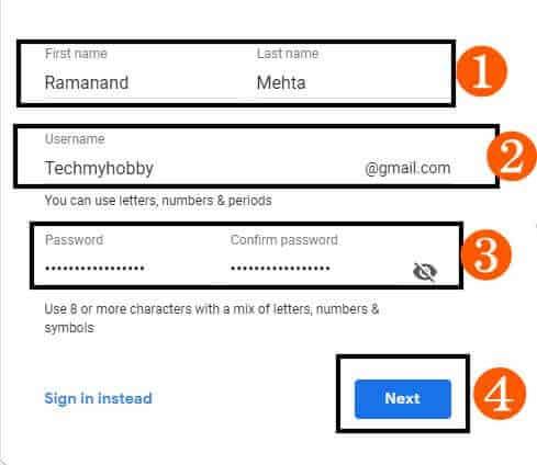 email id के लिए form भरें