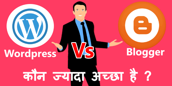 wordpress vs blogger : kaun achha hai blog banane ke liye