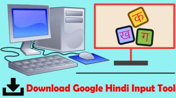 download google hindi input tool