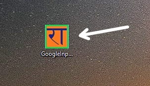 google hindi input tool downloaded in computer